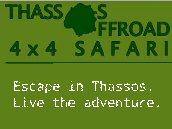 Thassos_offroad