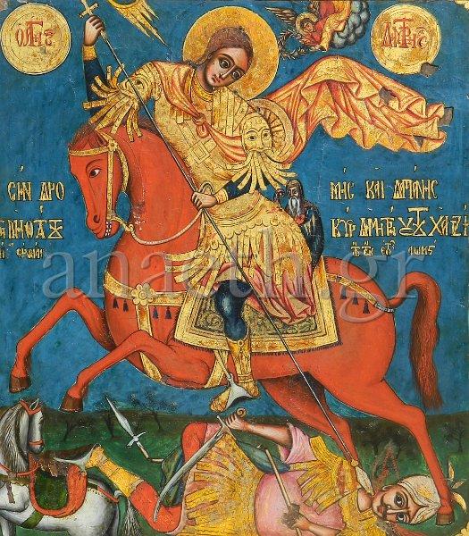 Agios-Dimitrios-Theologos-Thassou.jpg